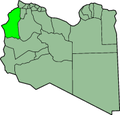 LibyaGhadamis.png