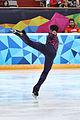 Lillehammer 2016 - Figure Skating Men Short Program - Adrien Bannister 1.jpg