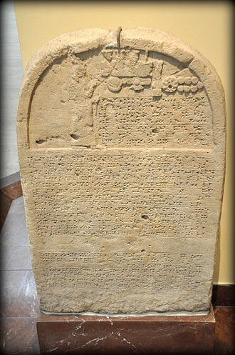 Sennacherib - Limestone stele of king Sennacherib from Nineveh. Ancient Orient Museum, Istanbul Archeological Museums, Turkey