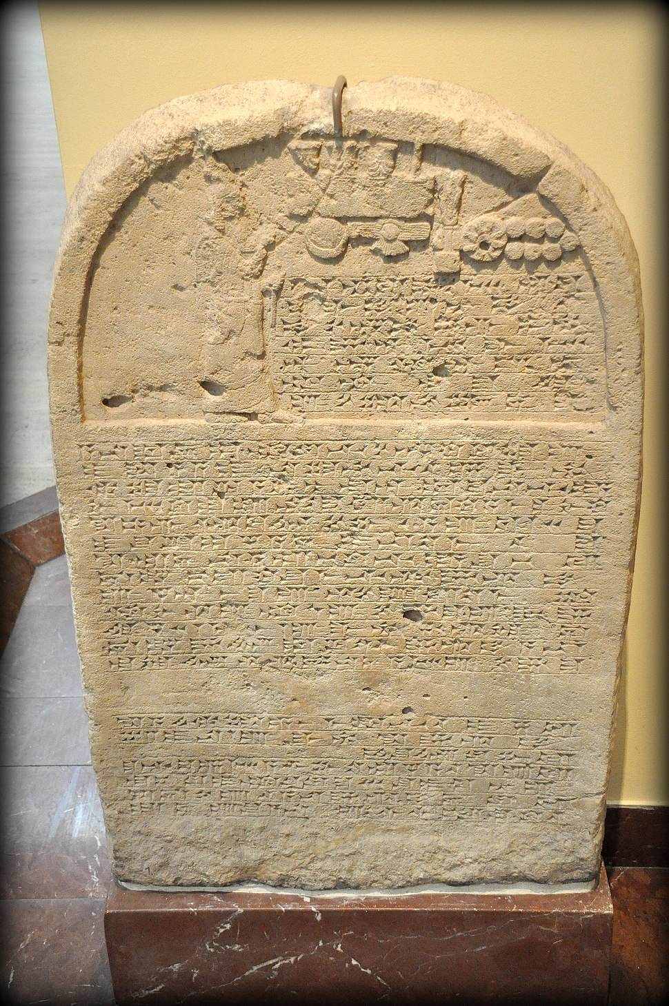 Limestone stele of king Sennacherib from Nineveh. Ancient Orient Museum, Istanbul Archeological Museums, Turkey