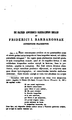 Literarischer Verein Stuttgart IX 012.png