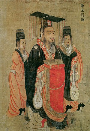Liu Bei - Portrait of Liu Bei in the Thirteen Emperors Scroll (dating from the Tang dynasty)