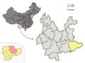 Location of Guangnan within Yunnan (China).png