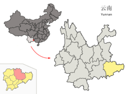 Location of Guangnan County (pink) within Wenshan Prefecture (yellow) and Yunnan