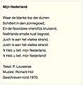 Louwerse-Hol-waar-blanke-top-duinen-1870.jpg