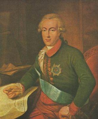 Louis I, Grand Duke of Hesse - Image: Ludwik I, Wielki Książę Hesji Darmstadt