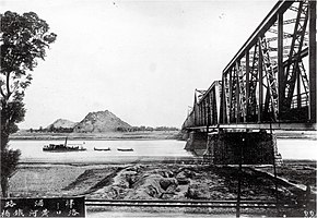 Luokou Yellow River iron bridge of Tianjin-Pukou Railway in 1912.jpg
