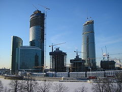 MOSCOW FT 2007.jpg