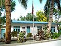 Maarandhoo office1.jpg