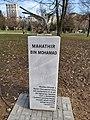 Mahathir Mohamad bust in Sarajevo.jpg