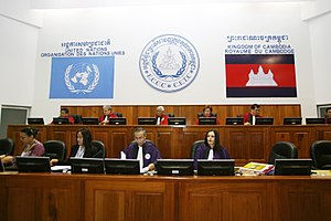 Khmer Rouge Tribunal - Ieng Sary pre-trial detention hearing on 11 February 2010