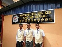 Malaysian Indian boys.jpg