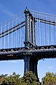 Manhattan Bridge 2 (6214831091).jpg