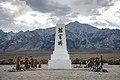 Manzanar Internment Camp 661.jpg