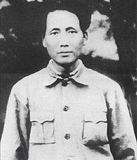 Ο Μάο στη κομμουνιστική βάση της Επαρχίας Τζιανγκσί (1931).