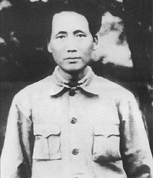 Red Star Over China - Mao Zedong in 1931