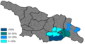 Map of Azerbaijanis in Georgia.png