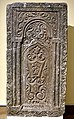 Marble wall slab carved in the form of a Mihrab, from Aski Mosul, Ninawa, 6th century AH, Iraq Museum.jpg