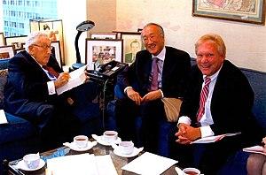 William Flynn Martin - William Martin, Nobuo Tanaka and Henry Kissinger