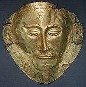 masque africain vikidia
