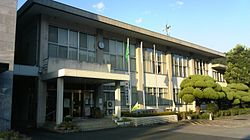 Matsuno town office