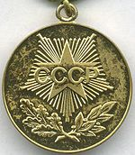 Medal For Development of the Petrochemical Complex of Western Siberia B.jpg