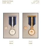 Medals of Al Quds (Gold- Silver).png