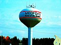 Medford Tower 1 - panoramio.jpg