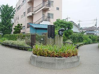 Meguro River - Image: Meguro River Begin