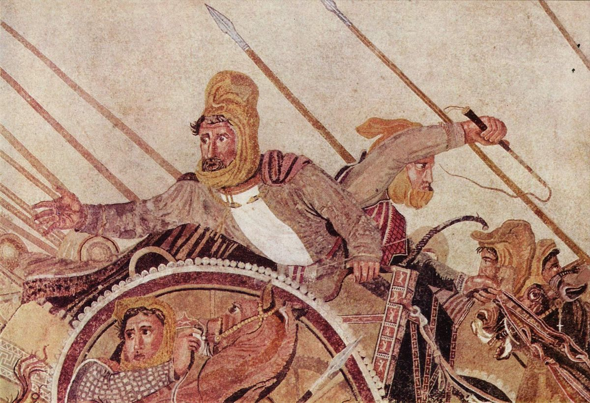 Darius III of Persia - Wikimedia Commons