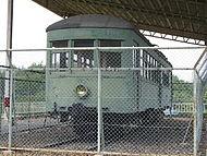 瀬戸電気鉄道ホ103形電車