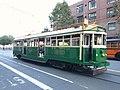 Melbourne 496 again -) (29868663056).jpg