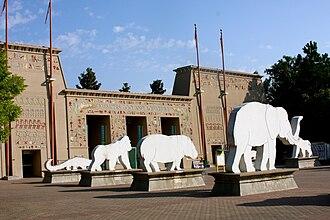 Memphis Zoo - Entrance gate at the Memphis Zoo