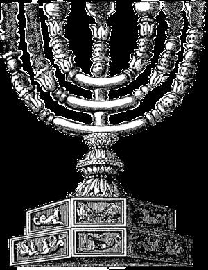 Herodian Tetrarchy - Image: Menora Titus