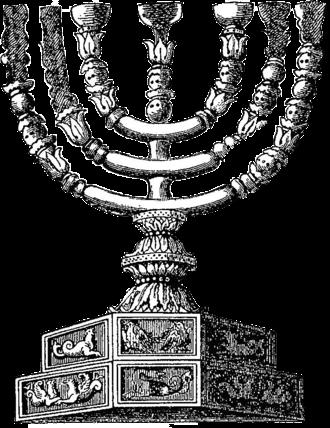 Maccabean Revolt - Image: Menora Titus