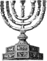 A drawing on the depiction of the Menorah seen on the Arch of Titus in Rome, Italy.