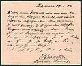 Mercur Hannover Mercur-Karte 1894 Schreibseite blanco handschriftlich beschrieben.jpg