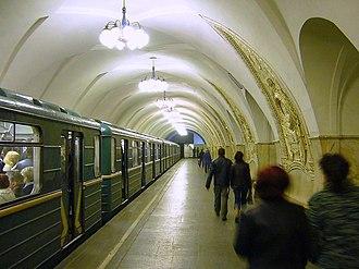 Taganskaya (Koltsevaya line) - Image: Metro, Moscow (149194061)