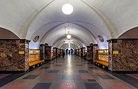 Metro MSK Line2 Dinamo Central Hall.jpg