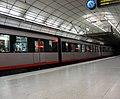 Metro bilbao indautxu.jpg