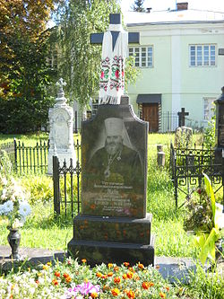 Metropolitan Jacob of Lutsk grave.JPG