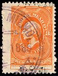 Mexico 1885-86 documents revenue F124.jpg