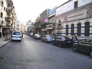 Al-Midan - Midan-Jezmatiyeh Street