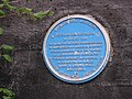 Middleton and The Peterloo Massacre - geograph.org.uk - 78505.jpg