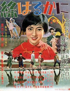 Ruriko Asaoka Japanese actress