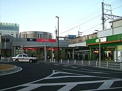 Minami-nagareyama-station-Nagareyama-Chiba-Japan.jpg