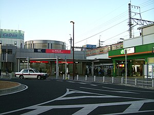 Minami-Nagareyama Station - Station entrance, January 2008