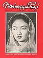 Minggu Pagi 6.45 (7 February 1954) cover.jpg