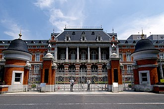 Wilhelm Böckmann - old Ministry of Justice in Tokyo