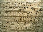 starożytny egipt � wikipedia wolna encyklopedia